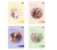 Zeszyt A5 60 kartki Religia Interdruk
